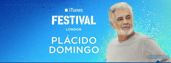 iTunesfestval2014.jpg